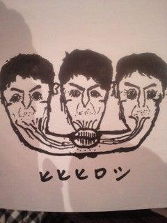 中川翔子 オフィシャルブログ Powered by Ameba-2011052620370002.jpg