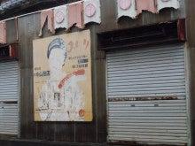 埼玉を中心とした、子供たちと行った身近な遊び場情報を中心に書いていきたいと思います。-ちょっと怖い看板