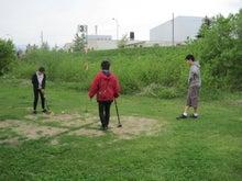 歩き人ふみの徒歩世界旅行 日本・台湾編-パークゴルフ