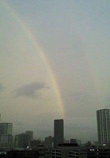 $『自然ながらの道』-虹