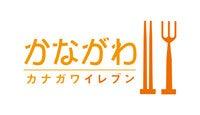 【kanagawa11】