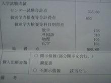 慶大生、医学部へ行く!