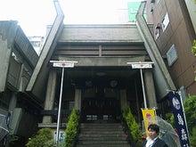 $東條的世界最古の国へようこそ-烏森神社1