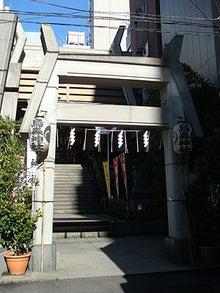 $東條的世界最古の国へようこそ-烏森神社2