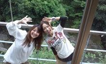 井上智栄子オフィシャルブログ ちゃりんこちえこ Powered by Ameba-110601_153029.jpg