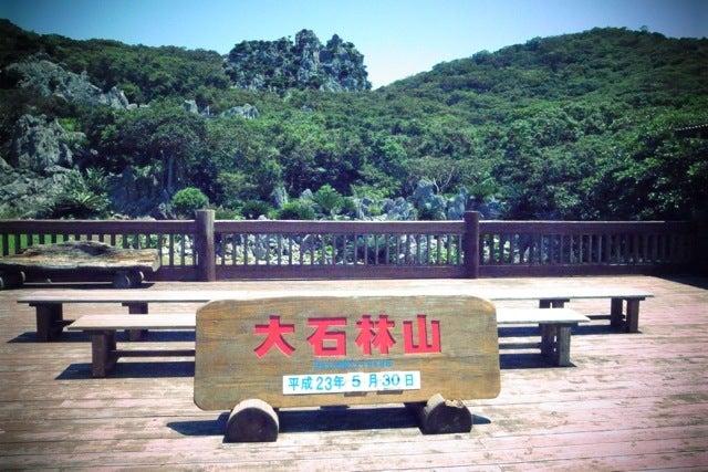 $MiChiオフィシャルブログ「MiChiLOG」Powered by Ameba