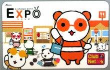 $また行きたくなるエステティックサロン【TOTAL SKIN CARE RAVi】-EXPO