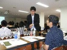 吉野酒店スタッフのブログ