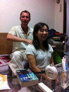 無料法律相談受付中@給与未払い、相続遺言はお任せ!熊本市水前寺で行政書士として開業した山下法務事務所のブログ-IMG_8092.jpg