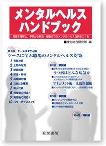 永田町の経営支援型社労士 金山のブログ!-企業実務