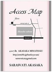 サラスバティー赤坂アクセスMAP