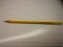 空手道光誠会の宣伝部長のブログ-持ち方鉛筆