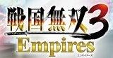 戦国無双3 Empires