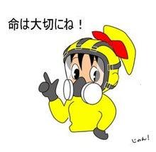 $小林 眞樹 のブログ
