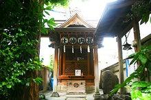 $東條的世界最古の国へようこそ-甚内神社3