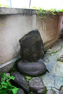 $東條的世界最古の国へようこそ-甚内神社5