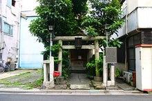 $東條的世界最古の国へようこそ-甚内神社2