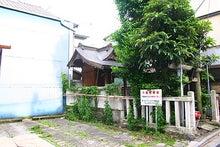 $東條的世界最古の国へようこそ-甚内神社6