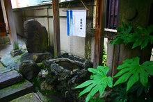 $東條的世界最古の国へようこそ-甚内神社4