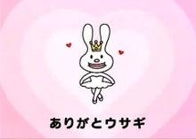 ☆.。.:*・゜twinkle,twinkle.。.:*・゜☆-a9b78de6.jpg
