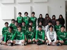 畜大サッカー部のブログ