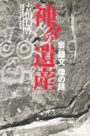 akazukinのブログ