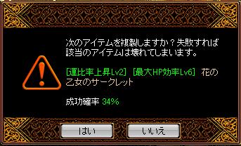 RELI姫のおてんば(?)日記-かがみん