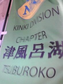 kamkambiwakokoの風が吹いたらまた会いましょう-20110605052453.jpg