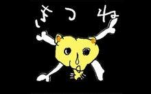 釣猿おりたの釣行発信基地!!!