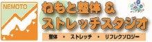 $川崎市多摩区 リフレクソロジー SHIHO (登戸・向ヶ丘遊園)-向ヶ丘遊園 整体院