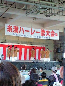 $cojacoのブログ 沖縄 糸満ハーレー