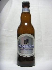 下戸でも美味しく飲めるビールはあるのか?-ヒューガルデン・ホワイト