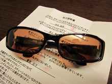 Hikkyの釣り奮闘記-20110604-1QbrickBTY0601&アクションコパー
