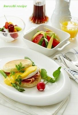 旬菜料理家 伯母直美  野菜の収穫体験ができる料理教室 暮らしのRecipe-朝:洋食