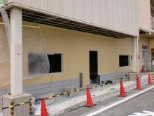 平野 ドライビングスクールのブログ-新教室1