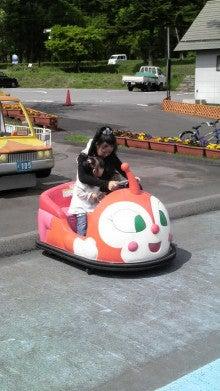 mizu-no-miyakoさんのブログ-P1000924.jpg
