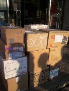 岡本夏生オフィシャルブログ「人生ガチンコすぎるわよ!」Powered by Ameba-2011060617550000.jpg