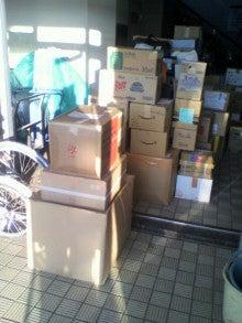 岡本夏生オフィシャルブログ「人生ガチンコすぎるわよ!」Powered by Ameba-2011060617560000.jpg