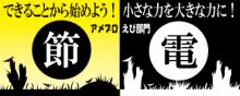 ◇◆Bee Factory◆◇ kjのレッドビーシュリンプ奮闘記