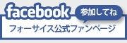 yoshimo ブログ