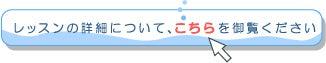 $☆KARANG☆-バナー