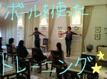 T&G Wedding NAVI大阪  スタッフブログ