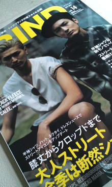 SWAGGER NAGOYA blog-110607_1648~01.jpg