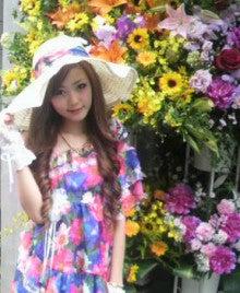 $湯浅璃々愛オフィシャルブログ「Riria Official Blog」Powered by Ameba-2011060519120000.jpg