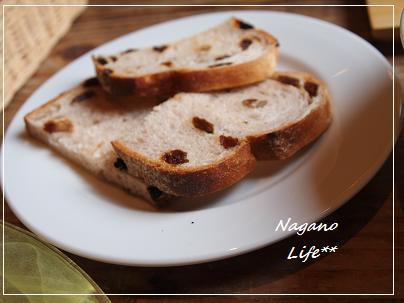 Nagano Life**-カントリーキッチン自家製パン