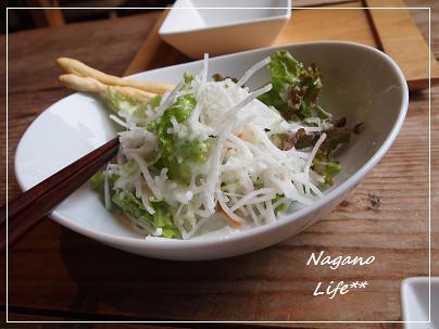 Nagano Life**-大根サラダ