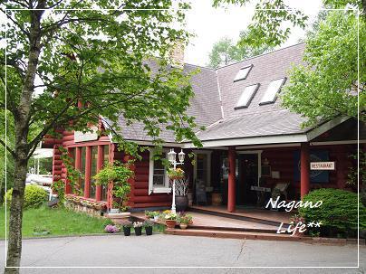 Nagano Life**-カントリーキッチン