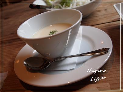 Nagano Life**-スープ