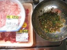 yukarelaxの台所とミシン