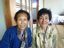 若杉おばあちゃんと私